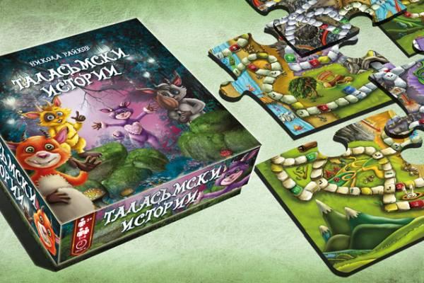 Таласъмски истории - новата настолна игра от писателя Никола Райков