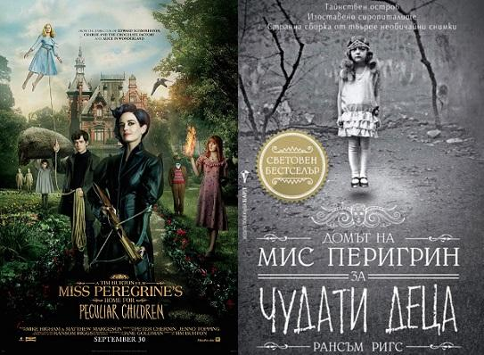 miss-peregrine-cover Кино & TV