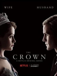 gg the crown